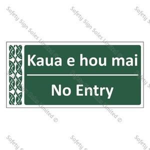 No Entry | Kaua e hou mai - ME046