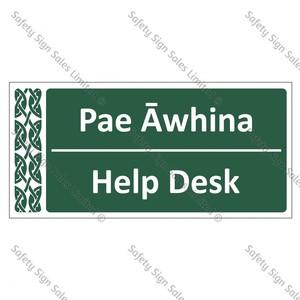 Help Desk | Pae Āwhina - ME053