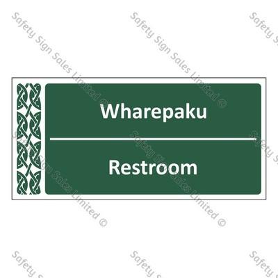 Restroom | Wharepaku - ME058