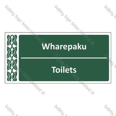 Toilets | Wharepaku Sign - ME059