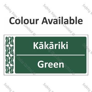 Te Reo Maori Signs - Colour Kakariki Green 1
