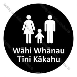 CYO|A22B - Wāhi Whānau Tīni Kākahu Sign | Family Changing