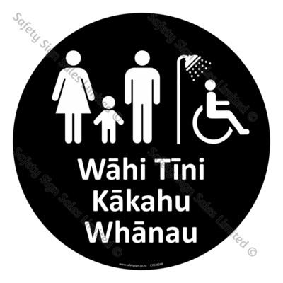 CYO|A24B - Rūma Tīni Kākahu Whanau Sign | Family Changing