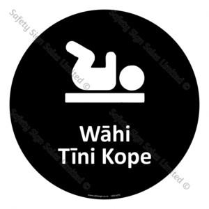 CYO|A27C - Wāhi Tini Kope Sign | Baby Change