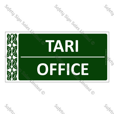 Te Reo Māori Signs made by Safety Signs NZ. We want to make Te Reo Māori an easy step for your school or workplace!