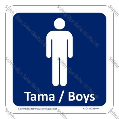 GA140A|CYO - Tama Boys Sign