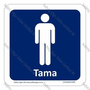 GA140B|CYO - Tama Boys Sign
