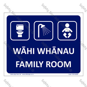 CYO|MGA305 - Wāhi Whanau Sign Family Room