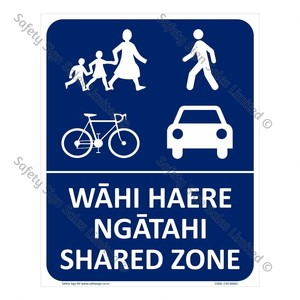 CYO-MA61 Shared Zone Bilingual Sign