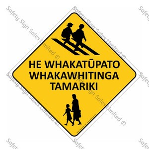 CYO|MCS01 - He Whakatūpato. Whakawhitinga Tamariki Sign
