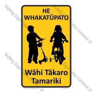 CYO|MCS02A - He Whakatūpato. Wāhi Tākaro Tamariki Sign