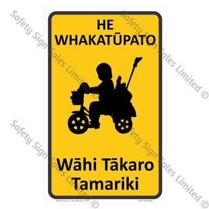 CYO|MCS04A - He Whakatūpato. Wāhi Tākaro Tamariki Sign