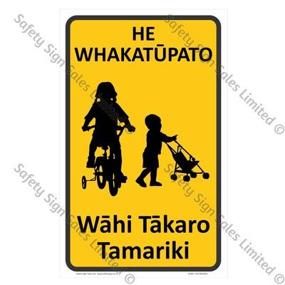 CYO|MCS05A - He Whakatūpato. Wāhi Tākaro Tamariki Sign