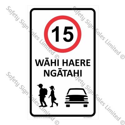 CYO|MCS11A - ANY SPEED Sign Wāhi Haere Ngātahi