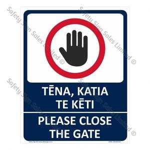 CYO MCS33 - Please Close the Gate Bilingual Sign