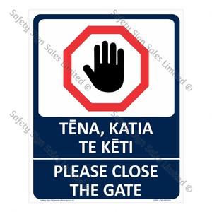 CYO MCS34 - Please Close the Gate Bilingual Sign