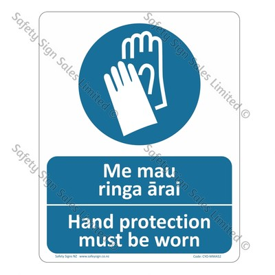 CYO|MMA52 - Hand Protection Must Be Worn Bilingual Sign