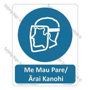 CYO|MMA58A - Me Mau Pare - Ārai Konohi Sign