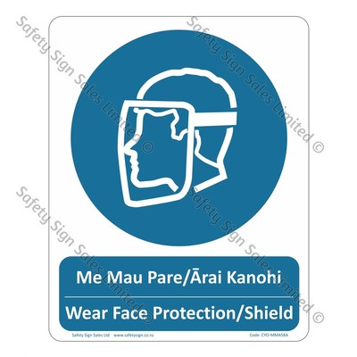 CYO|MMA58 - Wear Face Protection Bilingual Sign