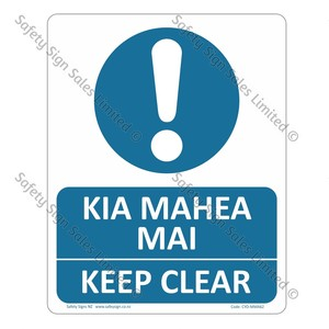 CYO|MMA62 - Keep Clear Bilingual Sign