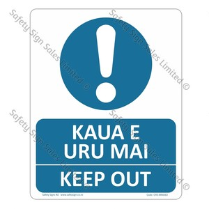 CYO|MMA63 - Keep Out Bilingual Sign