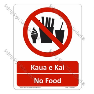 CYO|MPA19 - No Food Bilingual Sign