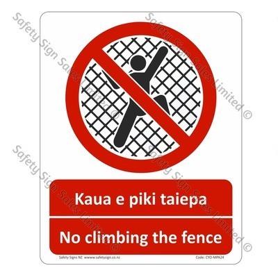CYO MPA24 - No Climbing The Fence Bilingual Sign