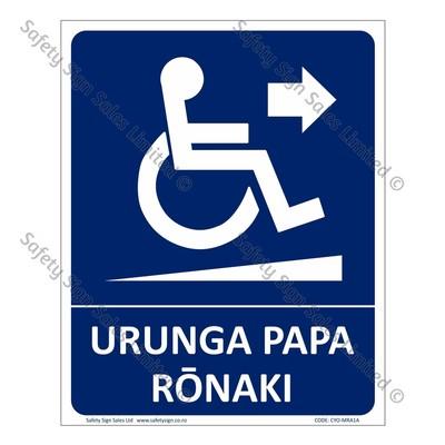 CYO|MRA1A - Urunga Papa Rōnaki Arrow Right