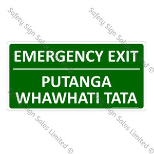 CYO|MSC38A - Emergency Exit Bilingual Sign