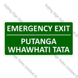 CYO|MSC38A - Emergency Exit Bilingual Sign