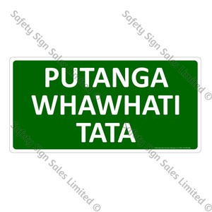 CYO|MSC38B - Putanga Whawhati Tata Sign