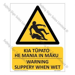 CYO-MW93S Warning. Slippery When Wet Sign