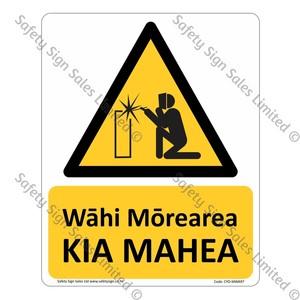 CYO|MWA97A - Wāhi Mōrearea Kia Mahea Sign
