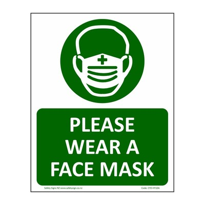 CYO|HY10A - Please Wear a Face Mask - Coronavirus COVID-19 Sign