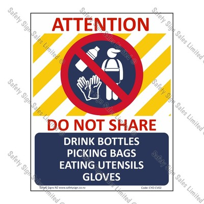 CYO|CV02 – No Sharing Orchard Sign COVID-19