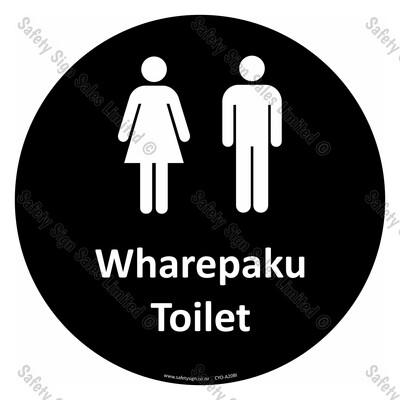 CYO|A20BI - Wharepaku Toilet Sign