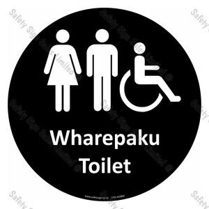 CYO|A20BIA Wharepaku Toilet Accessible Sign