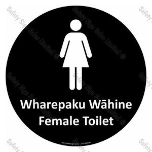 CYO|A20CBI - Wharepaku Wāhine