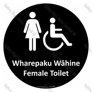CYO|A20DBI - Wharepaku Wāhine Female Accessible Toilet Sign