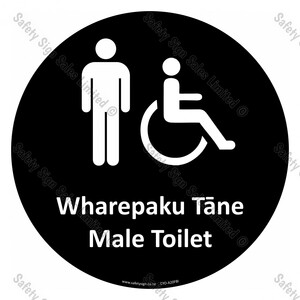 CYO|A20FBI - Wharepaku Tāne Accessible Sign