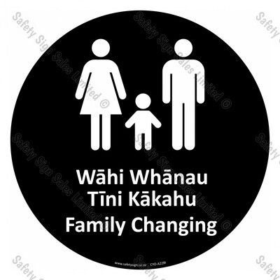 CYO|A22BI - Wāhi Whānau Family Changing Sign