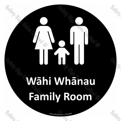 CYO|A22BIB - Wāhi Whānau Family Room Sign