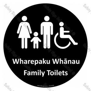 CYO|A23BI - Wharepaku Whānau Family Toilets Sign