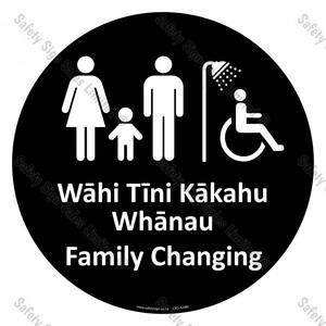 CYO|A24BI - Wāhi Tini Kahahu Whānau Sign
