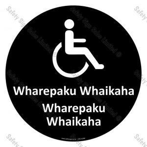 CYO|A25BI - Wharepaku Whaikaha Sign