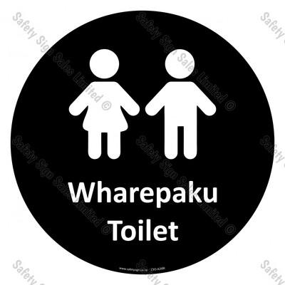 CYO|A26BI - Wharepaku Youth Toilet Sign