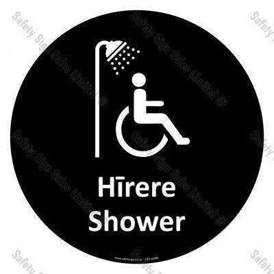 CYO|A28BI - Hīrere Shower Sign