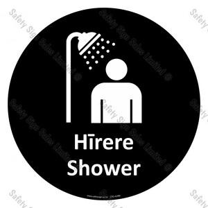 CYO|A29BI - Hīrere Shower Sign