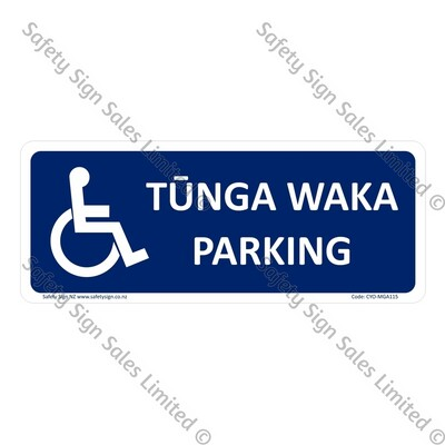 CYO|MGA115 - Accessible Parking Bilingual Sign