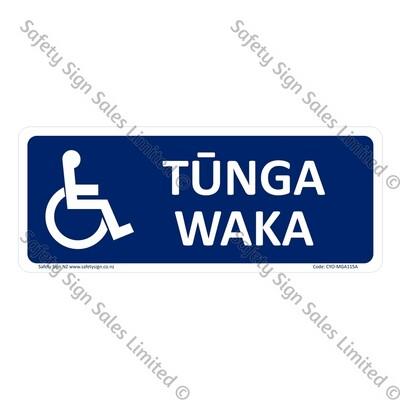 CYO|MGA115A - Tūnga Waka Sign